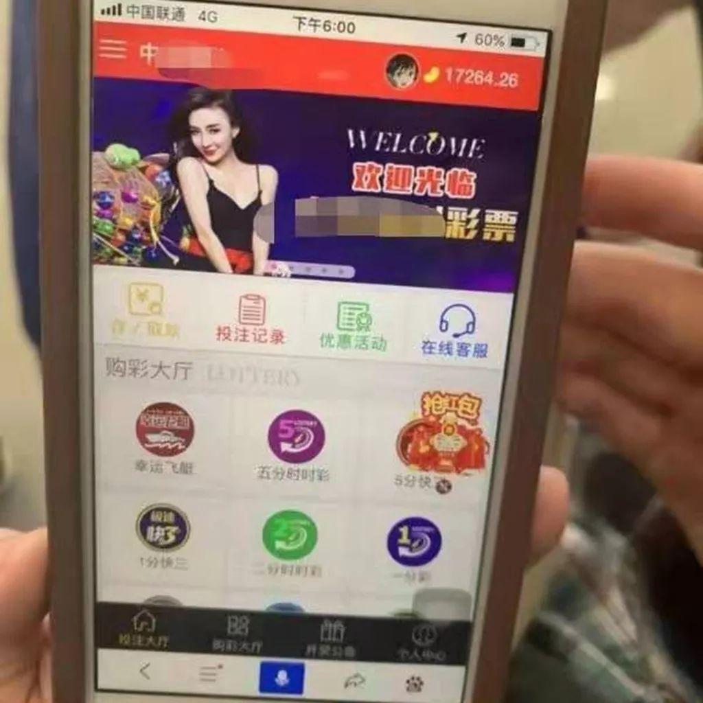 能赚微信零钱的app