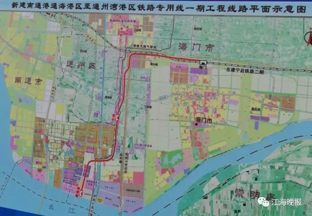 南通将新建一条铁路,计划年内开工