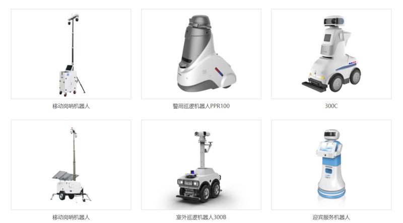 """<b>依托 """"互联网+AI 机器人+体验式服务""""模式,「科卫机器人」获 5000 万元 A 轮融资</b>"""