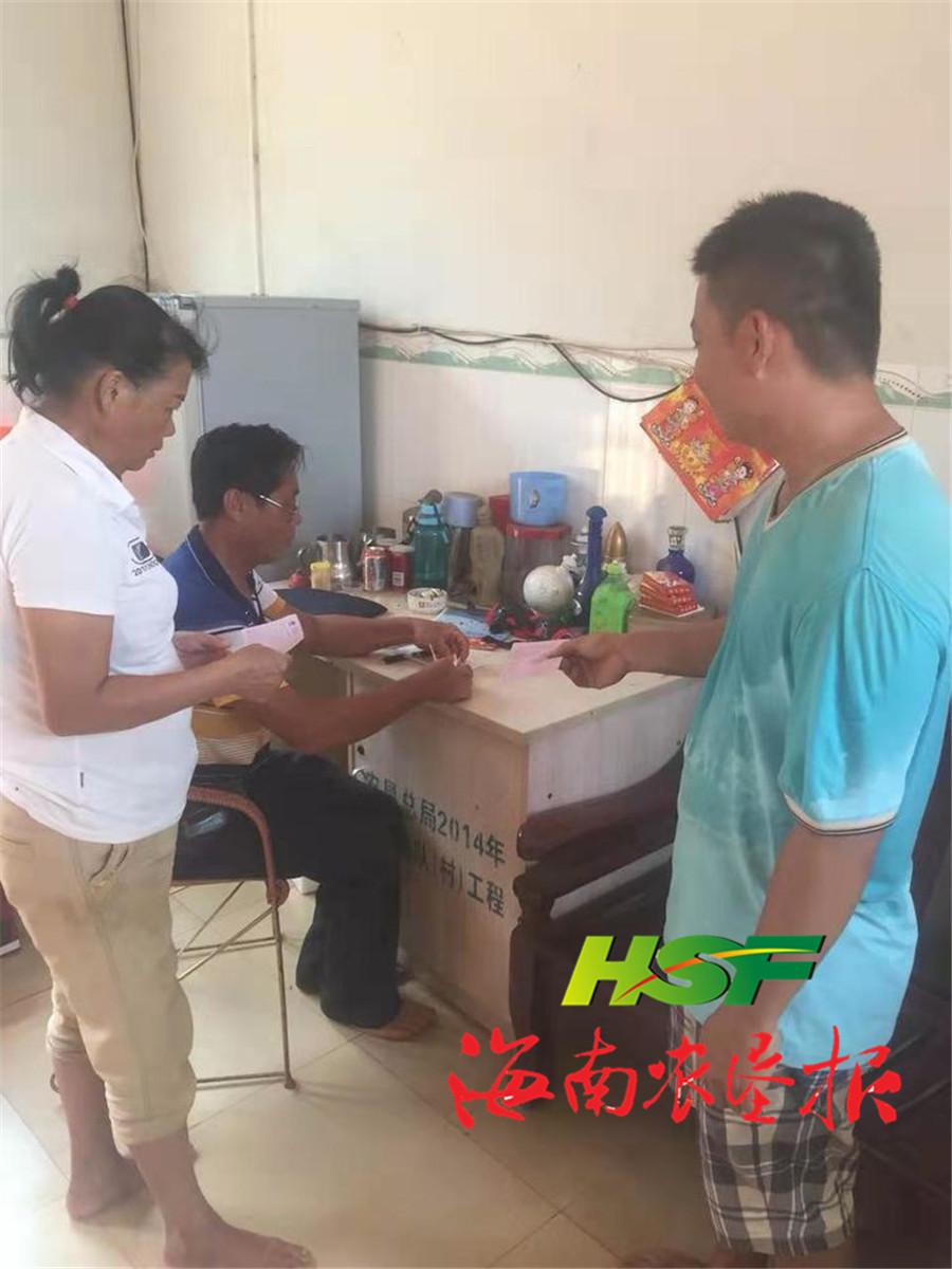 东路农场公司2019年土地承包金收缴工作显成效
