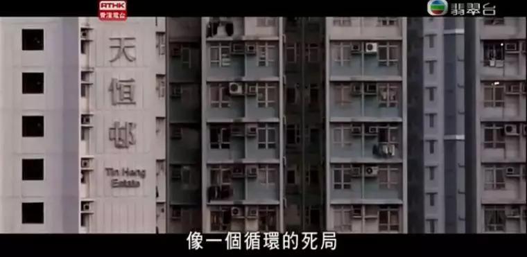 香港人到底有多拼?我真的吓到了