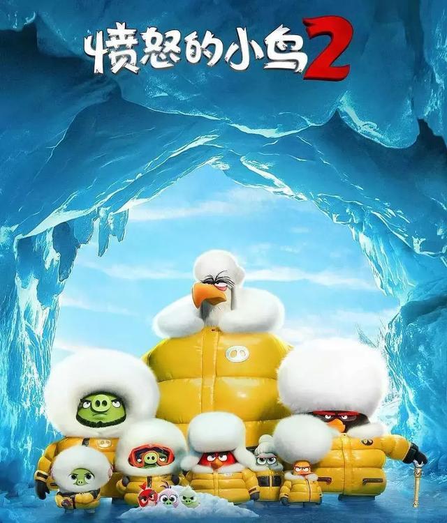 《愤怒的小鸟2》爆笑来袭,猪鸟御敌,堪称鸟届《速度与激情》