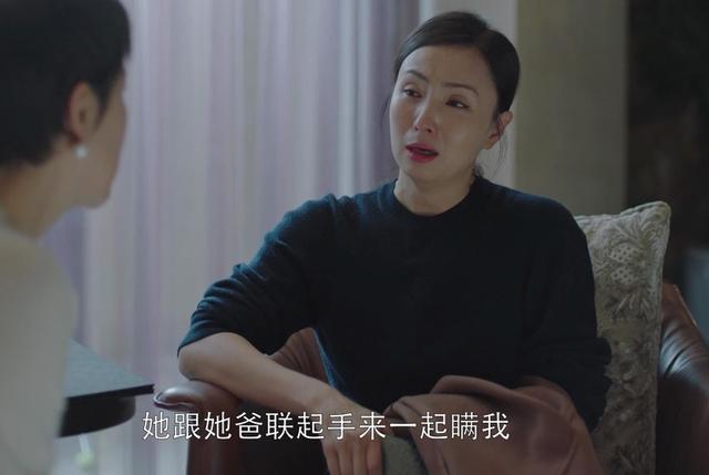 小欢喜:乔卫东和宋倩再续前缘?离婚原因让网友接受不了复合