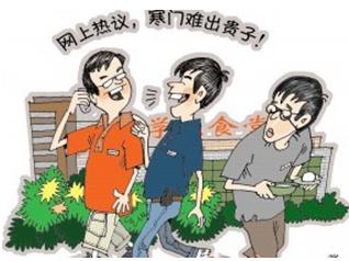 寒门难出贵子?2019寒门考生占清华招生40%!网友:人生逆袭!