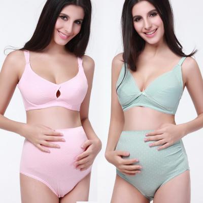 出国月嫂:孕妇内衣和内裤的选购原则