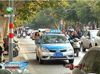 """【城事】焦作放""""大招""""整治出租车不规范经营"""