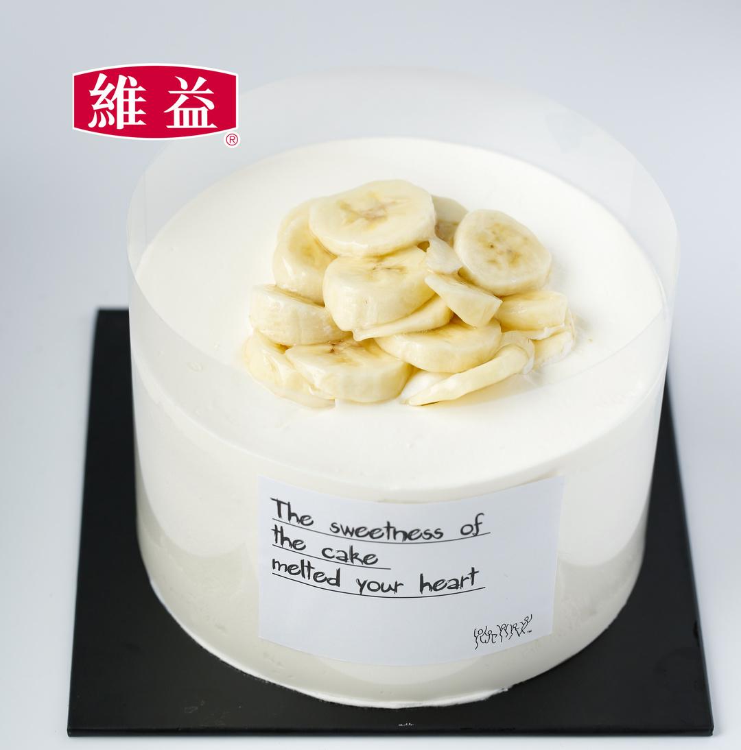 <b>一个产品撑起3伏销售!和风香蕉酸奶蛋糕,引爆夏季销售热潮!</b>