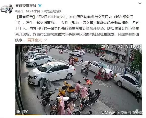 安徽街头这一幕让人愤怒!监控曝光!警方悬赏寻人