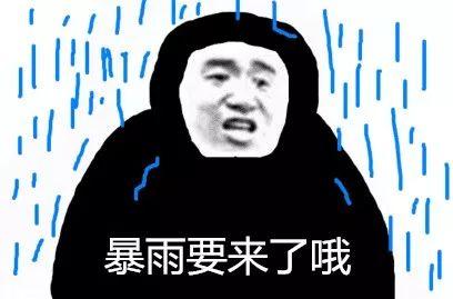 <b>部分高铁停运!郑州、洛阳等地暴雨大暴雨在路上!下班早点回家!</b>