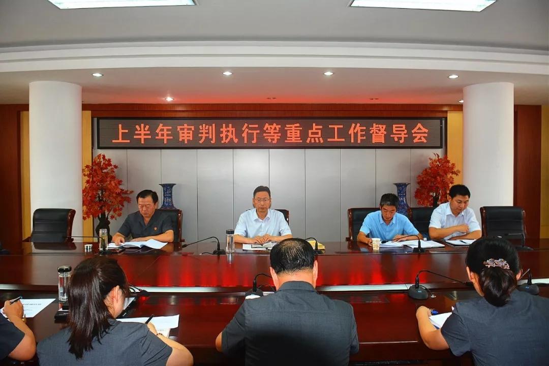 信阳中院党组副书记、常务副院长王玉明到浉河区法院督导上半年审判等重点工作