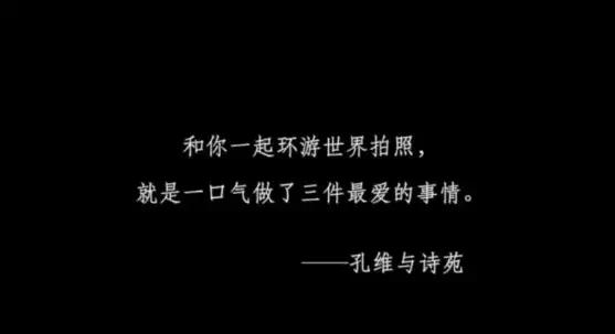 网红情侣分手:相恋10年,爱情还是喂了狗!文化,历史!