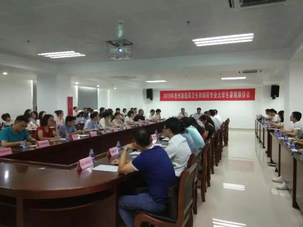 资金扶持+海外学习,还有理由不回来惠州工作?