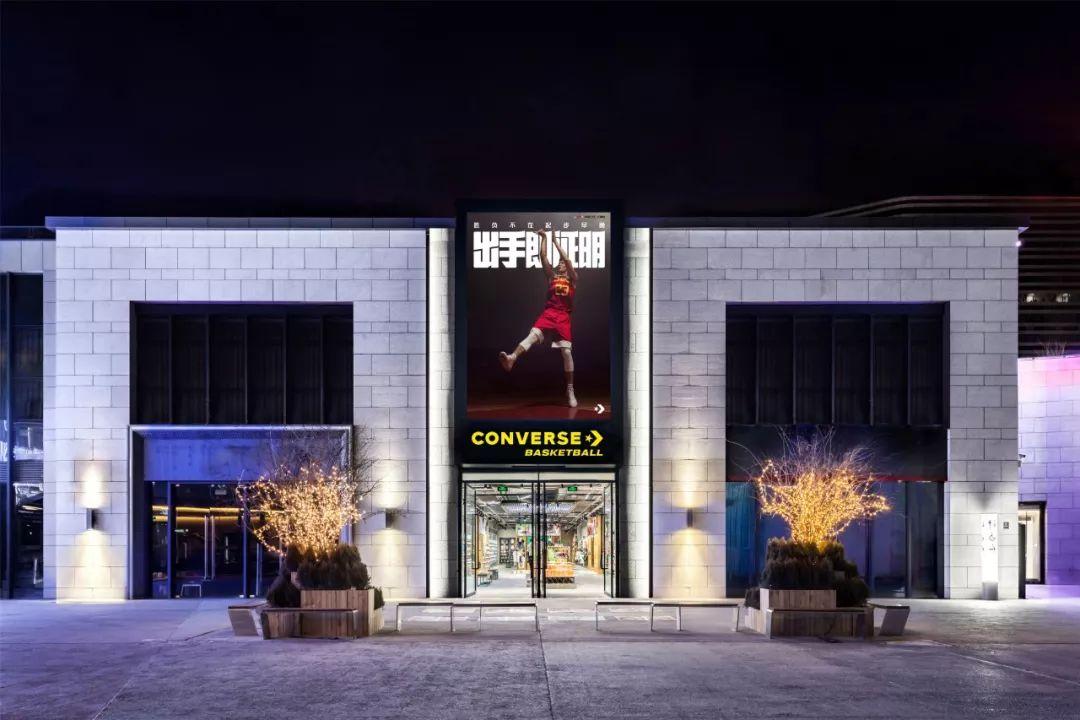 CONVERSE揭幕亚洲首家篮球概念店全新All Star Pro BB助力中国男篮!