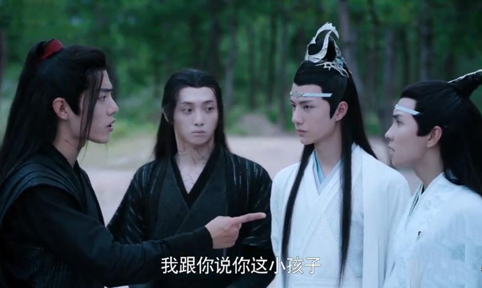 《陈情令》:一向高冷淡泊的蓝湛,为何弃魏婴做仙督?