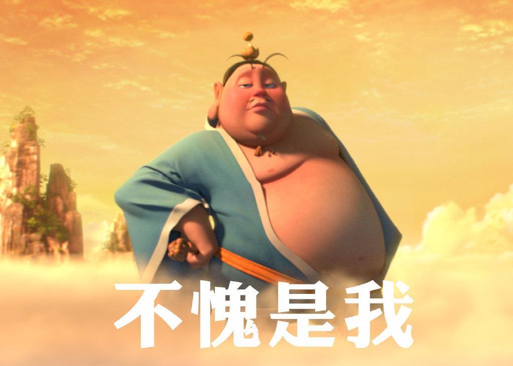 哪吒之魔童降世超我不是药神,单日票房反超鹿晗上海堡垒重夺冠军