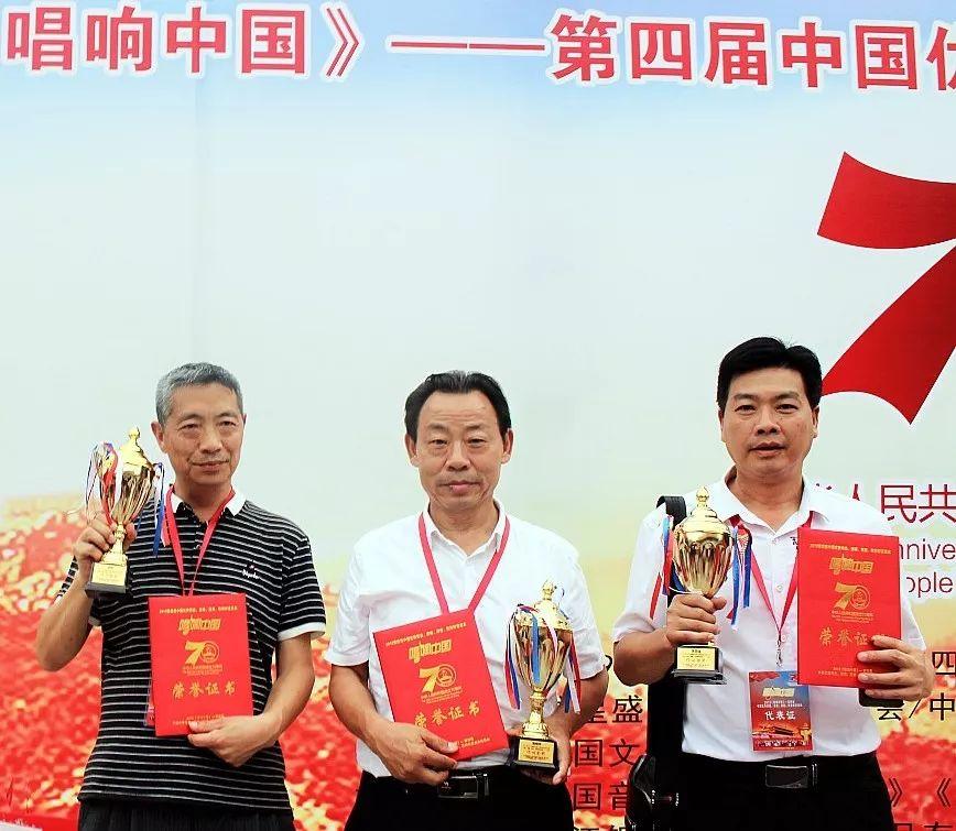 惊喜!绥阳这几名诗人在北京获大奖!