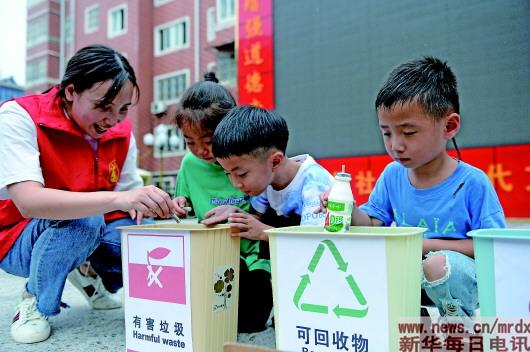 学习垃圾分类共建生态文明