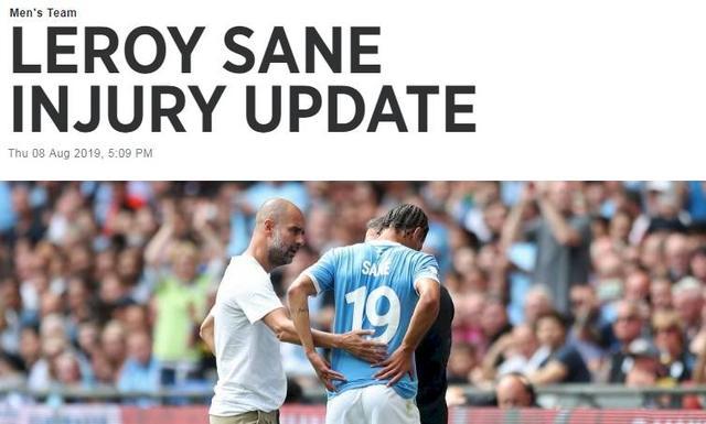 曼城官方宣布:萨内十字韧带损伤下周手术 术后或缺战数月