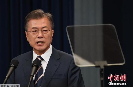 韩国总统文在寅改组内阁 将更换8名部长级官员