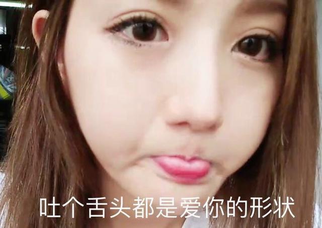 幽默笑话:我爸是行长 老师:小明,明晚来老师家,老师帮你补课