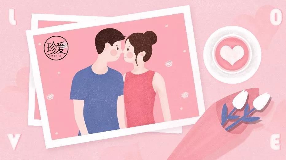 珍爱网红娘调查告诉你:哪些方面是对方最看重的?