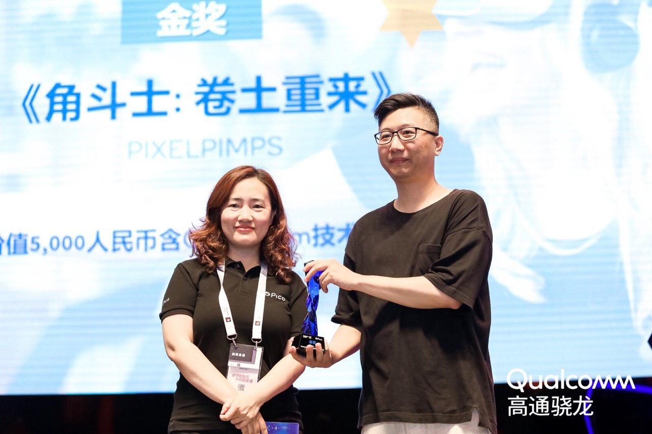 PIXELPIMPS《角斗士: 卷土重来》荣膺QUALCOMM & PICO XR大赛金奖