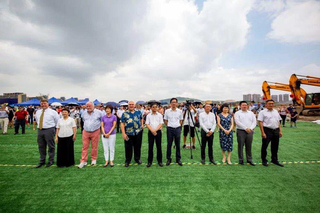 昨天上午,杭州国际学校白马湖校区正式开工