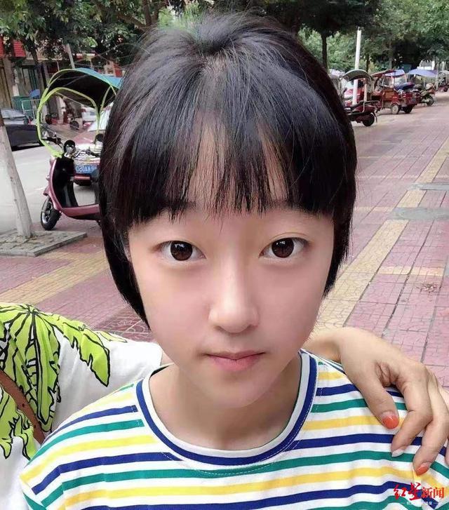 <b>紧急寻人:绵阳14岁女孩失联两天 监控中最后出现在滨江广场</b>