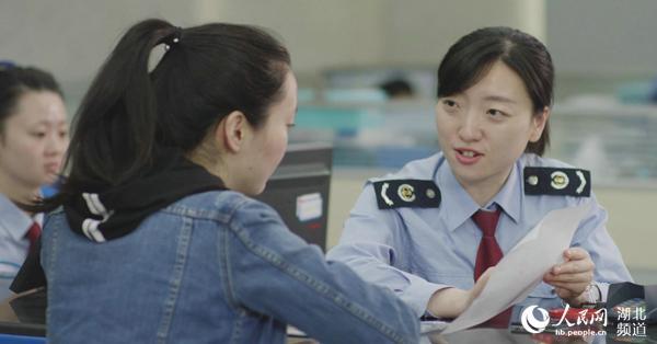 """武汉发布上半年减税降费""""成绩单""""新增减税降费186.84亿元"""