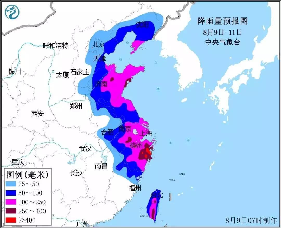 """台风红色预警!超强台风""""利奇马""""将正面袭击我国,天安财险提醒您防台措施要谨记!插图(2)"""