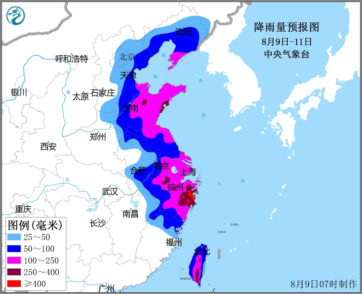 超强台风 利奇马 10日将登陆浙江 我国东部沿海等地将有严重风雨影响