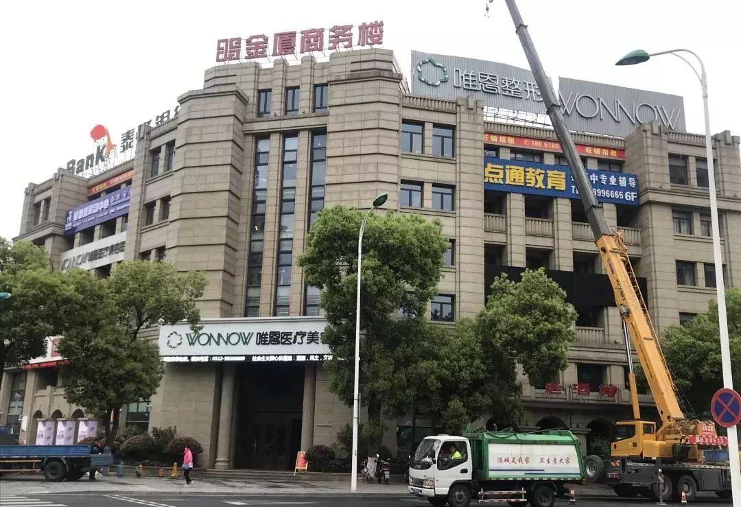 今后,张家港建筑屋顶将严禁设置广告牌!
