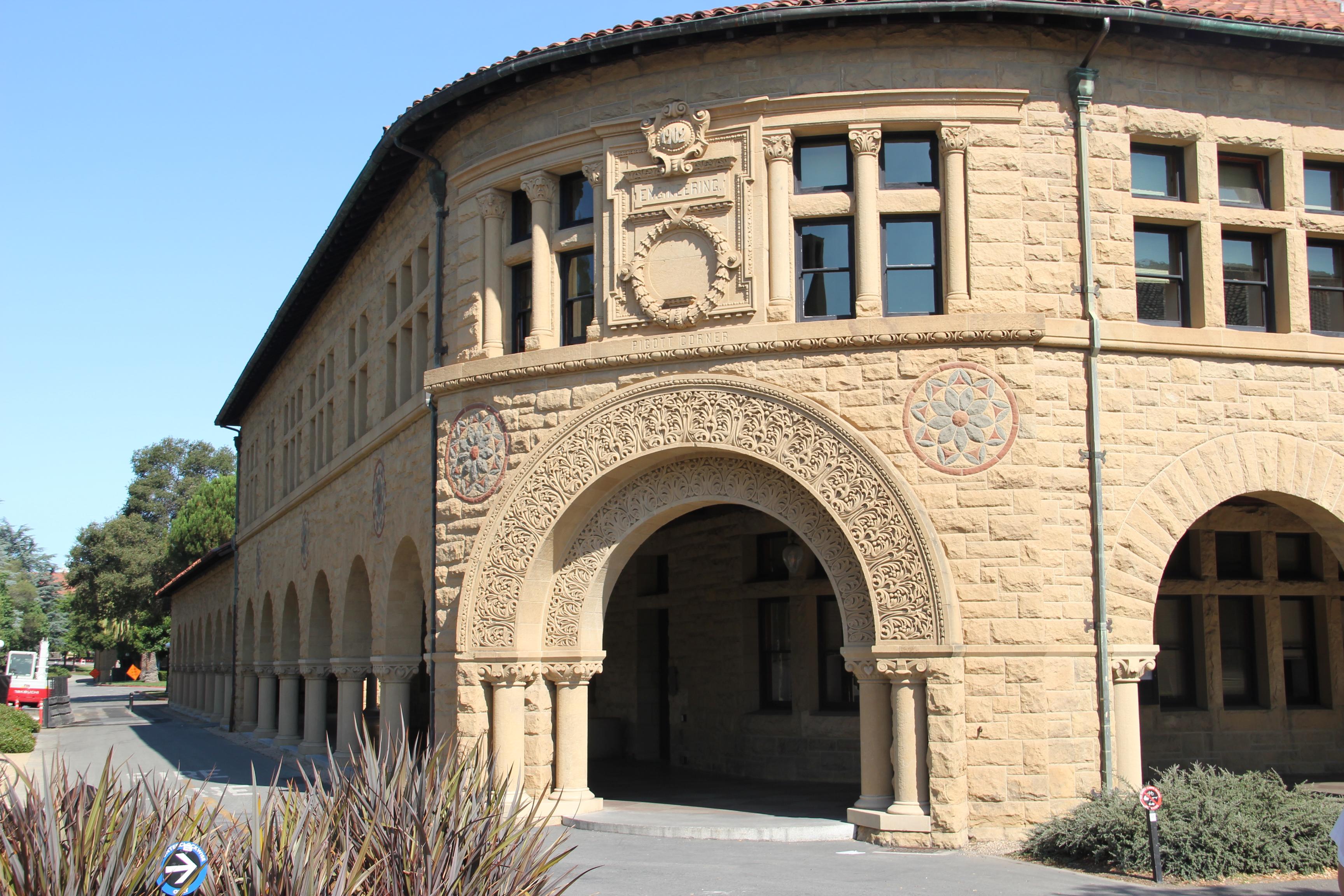 斯坦福大学学费一年大概多少?