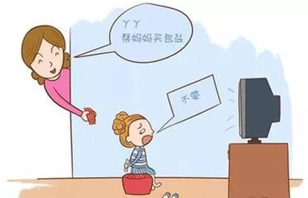 科学研究:孩子做不做家务,影响未来事业和婚姻