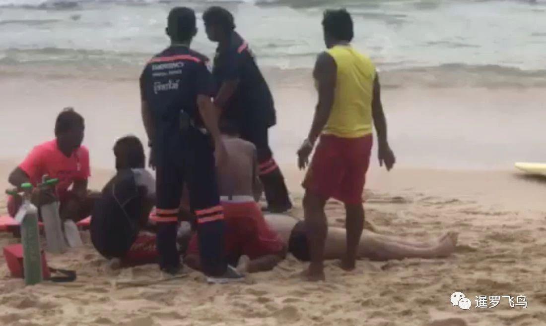 一名中国游客在泰国溺亡,事发普吉岛奈汉海滩,浪高逾1米