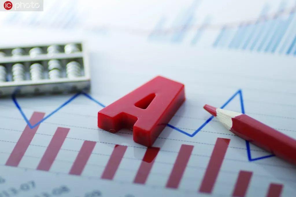 "<b>重磅!A股融资融券标的范围扩大,取消130%""平仓线""</b>"