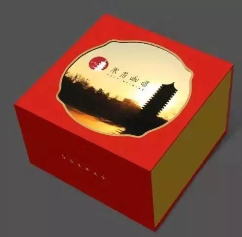 蛋黄豆沙月饼55g*2 椰蓉月饼55g*2 莲蓉蛋黄月饼55g*2 diy灯笼盒及图片
