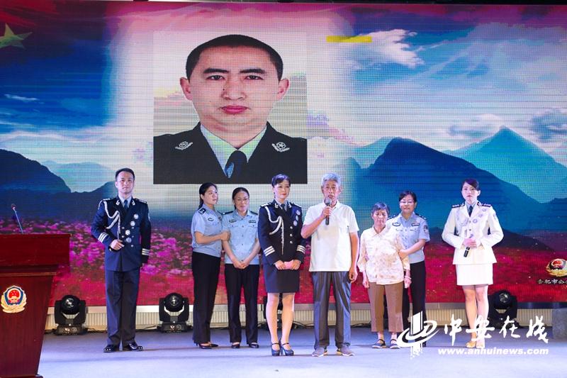 """张雪松被追授""""全国公安系统一级英雄模范"""""""