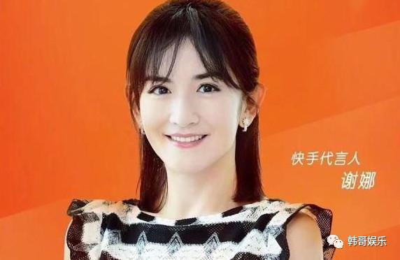 明星谢娜现身快手平台首秀,赵三金被彻底封脸