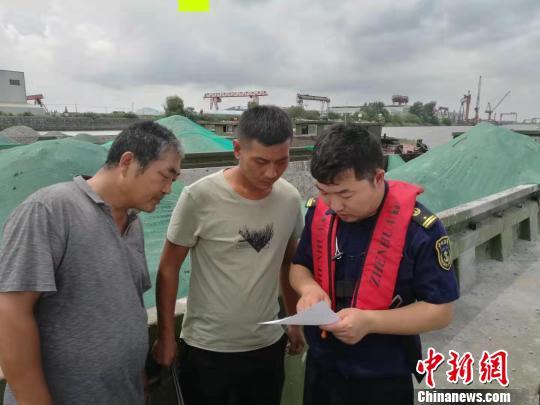 """台风""""利奇马""""逼近长江下游 """"空铁水""""立体交通受阻"""