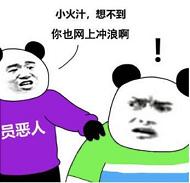 """父母心都""""抖""""了!上海9岁男孩刷抖音,3小时打赏主播5万多元"""