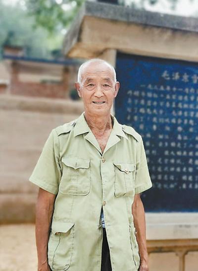 雪地讲话鼓舞斗志(壮丽70年?奋斗新时代·记者再走长征路)