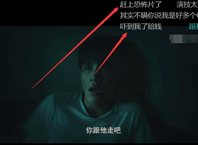 无主之城>宁羽被黑化!宁羽扮演者代旭为自己正名!网友:害怕