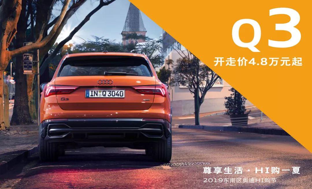 官宣!一汽-大众奥迪加冕J.D.Power 2019年中国新车质量研究SM(IQS)冠军
