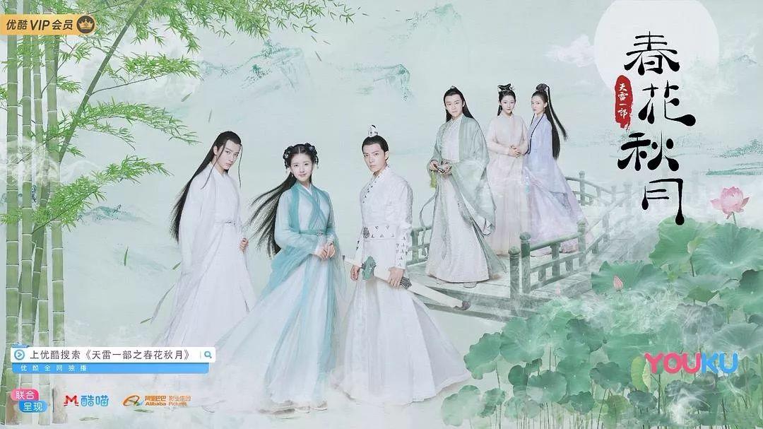 主演: 李宏毅 / 赵露思 / 吴俊余 该剧根据小说《穿越之天雷一部》改