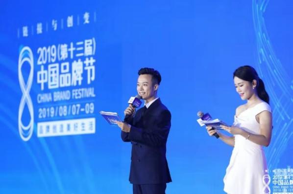 青年朗诵家姜子平受邀主持2019中国品牌节