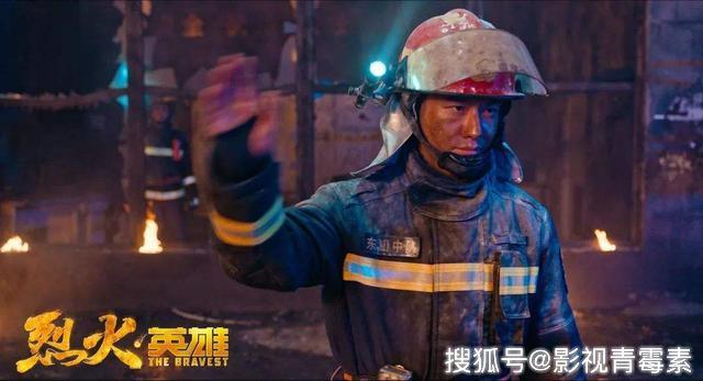 全讯资讯网_《烈火英豪》票房破10亿,黄晓明PK邓超,六年而后终究扳回一城