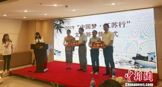 近40名外籍青年学生在南京开启长三角游学访问活动