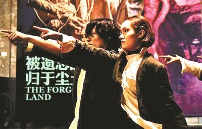 杭州国际戏剧节浸没式作品轮番演