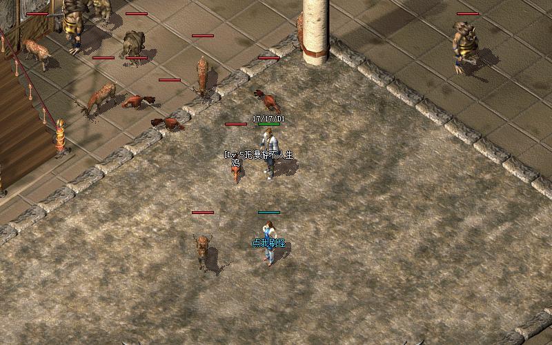 龙之神途:细数那些被惯坏的传奇玩家们之,不服不行,1级挑战半兽人